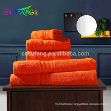 100% bamboo soft plain color bath towels