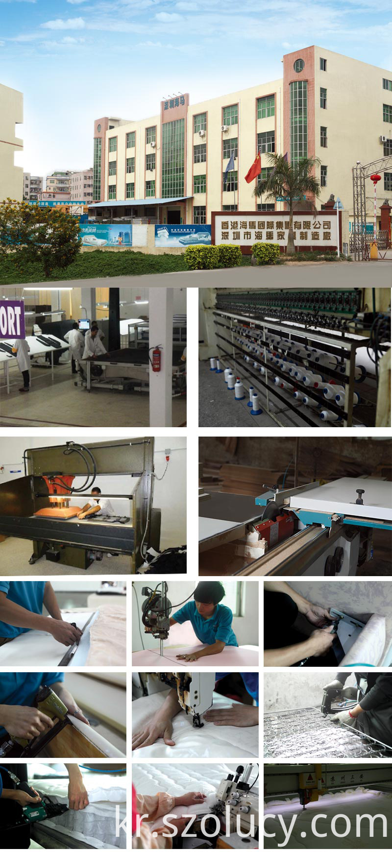 China Factory Mattress