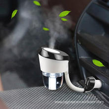 50ml Unique Automatic Usb Car Essential Oil Diffuser