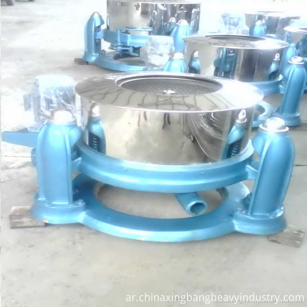centrifugal carpet spin dryer