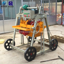 Small Investment Mobile Egg Layer Laying Brick Making Machine Price List Movable Concrete Hollow Block Making Machine For Sale