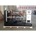 160kva Open type diesel generating electricity with battery
