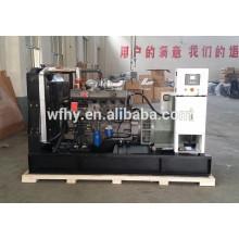 Générateur de puissance à moteur magnétique 200KVA à vendre