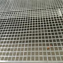 Malla metálica perforada de acero inoxidable con agujero cuadrado