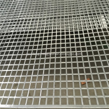 Stainless Steel Square Hole Perforated Metal Mesh