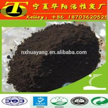 Producción química de carbón activado granular
