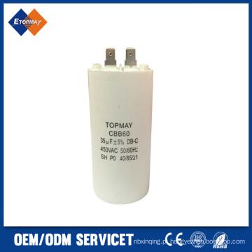 Venda quente Capacitor de filme de polipropileno metalizado para AC Cbb60 35UF 450VAC