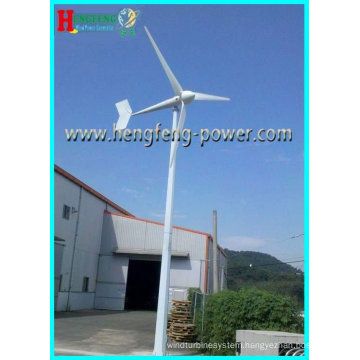 wind generators for home,maintanence free,high generating efficiency