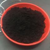 High quality Humic Acid organic fertilizer