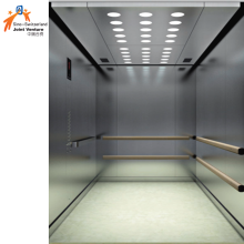 Безопасный, удобный, легко моющийся лифт