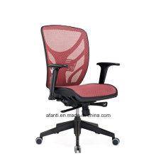High Quality Modern Mesh Swivel Staff Chair (RFT-B33)