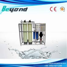 Sistema purificado del tratamiento puro del agua de RO
