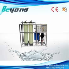 Système purifié de traitement de l'eau pure RO