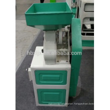 MLNJ 10/6 small size high quality home use rice milling machine