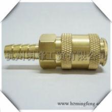 European market universal type brass hose tail quick coupler