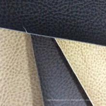 2015 Furniture Sofa Leather (HS035#)