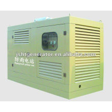 300KW Cummins Rainproof Power Diesel Generator