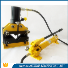 Adaptability Hydraulic Tools Die Cut 220V Busbar Bending Copper Punching Cutting Machine