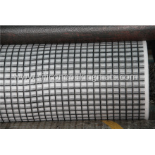 New Fashion Design for China Warp Knitted Fiberglass Geogrid,Pavement Geogrid,Glass Fiber Geogrid Supplier Fiberglass Geogrid Composite Non Woven Geotextile supply to Guinea-Bissau Supplier