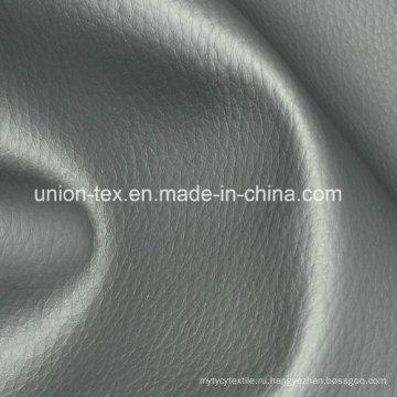 Кожа PU для куртки и юбки (искусство # UWY9001)