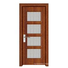 PVC Interior Door (FXSN-A-1065)