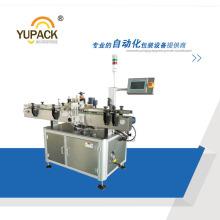 2016 Máquina auto-adhesiva de la etiqueta de la impresión autoadhesiva de la venta