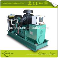 250KW / 300Kva conjunto gerador elétrico preço alimentado por VOLVO TAD1341GE motor