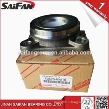 43570-60010 Для комплектов подшипников колес Toyota Land Cruiser Prado 54KWH01 Подшипник для ремонтного комплекта OE 90369-T0003 43570-60020