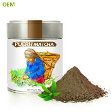 Polyphénols d'extrait de thé de Pu Erh fermenté de poudre de thé d'OEM Premium / matcha de thé de Puer avec l'emballage d'OEM Matcha