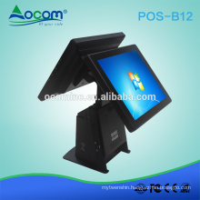 POS-B12 OEM Windows all in one touch screen pos system