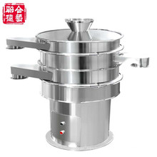 Stainless Steel Circular Rotary Vibrating Sieve for Powder and Granules