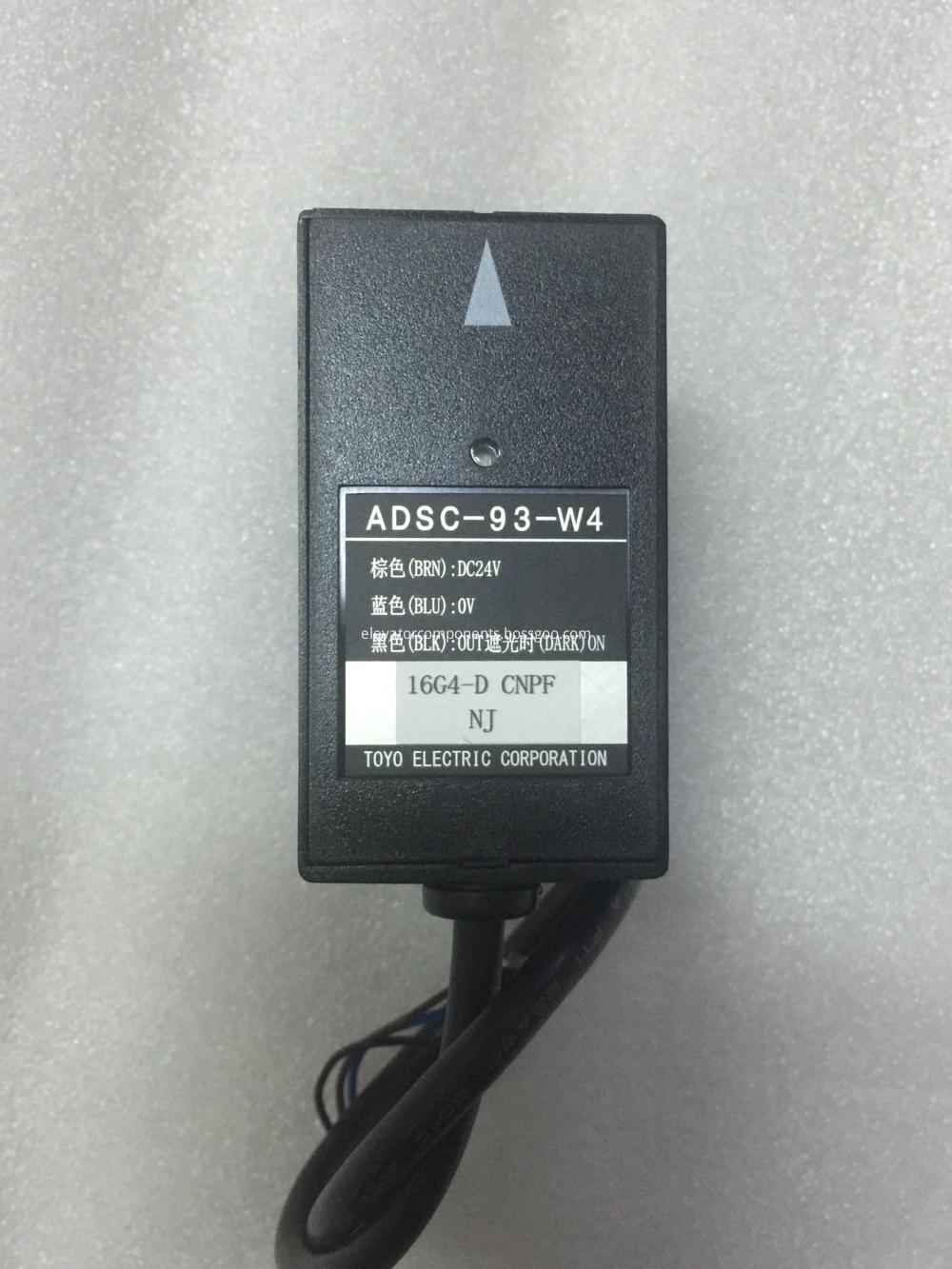 Fujitec Elevator Photoelectric Sensor ADSC-93-W4   ADSC-93-W6