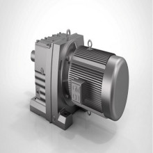 Mechanical Variable Speed Drive Gearbox