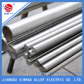 The Best Quality 904L Nickel Alloy