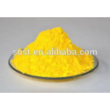 Manufacturer supply coenzyme q10 with best quality