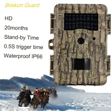 Outdoor Waterproof Video Camera for Hunting