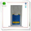 Seam Bottom Kraft Paper Bag for Food Additives