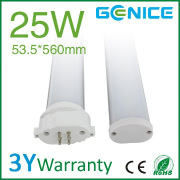 daylight 25W LED FPL light with samsung chip,GY10q LED lighting