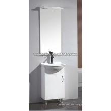 Суета для ванной комнаты