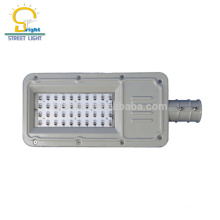 High brightness DC power supply solar LED street light bulb