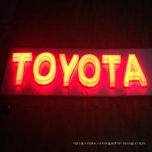 Высокое качество светодиодной подсветкой освещенные подсветкой большой знак письма канала