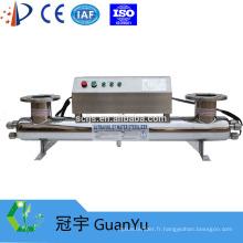 Stérilisateur UV 254nm SS 304/316 pour traitement alimentaire