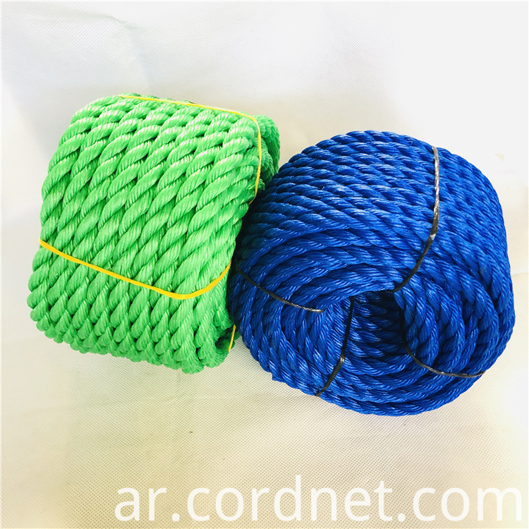 Pe Rope Mixed Color 1