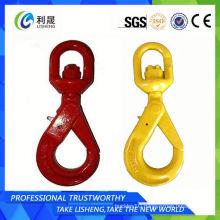 G80 European Type Clevis Sling Hook