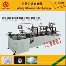 Automatic Cup Mask Nose Clip and Earloop and Valve Machine