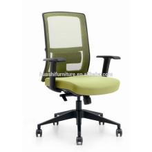 Х3-52BE-МФ полулежа сетки офисные кресла с регулируемой поясничной