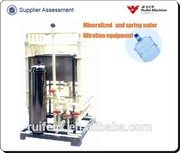 5T/H Ultra filtration equipment for spring water