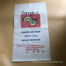 offset printing 20kg rice bag in plastic bag