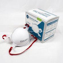 Certificado CE del respirador de copa FUXIBIO FFP3