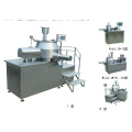 Hig Speed ​​Super Rapid Super Mixer Granulator